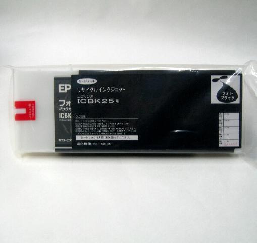 エプソン ICBK25 リ・ジェットインク
