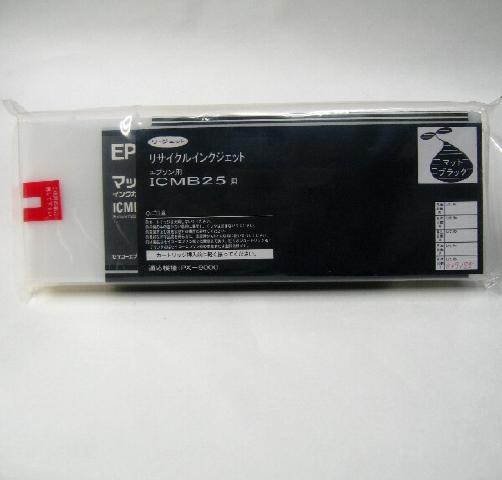 エプソン ICMB25 リ・ジェットインク