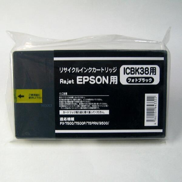 エプソン ICBK38A リ・ジェットインク