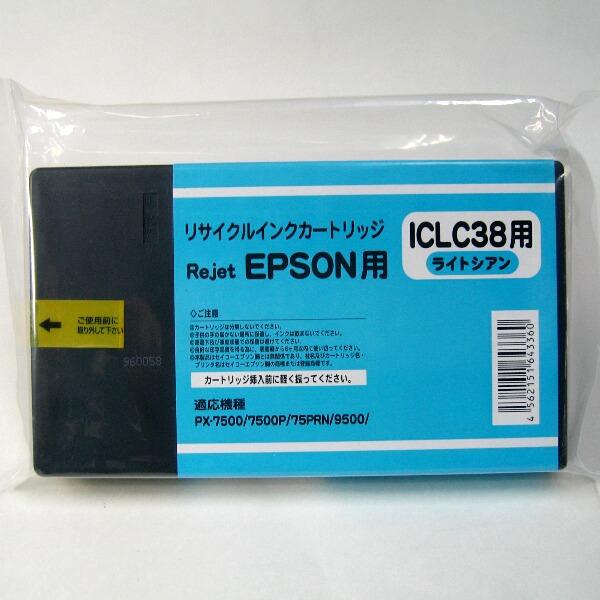エプソン ICLC38A リ・ジェットインク