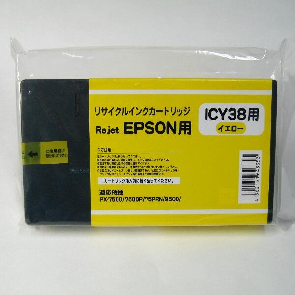 エプソン ICY38A リ・ジェットインク