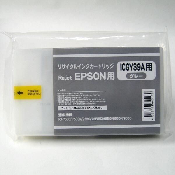 エプソン ICGY39A リ・ジェットインク
