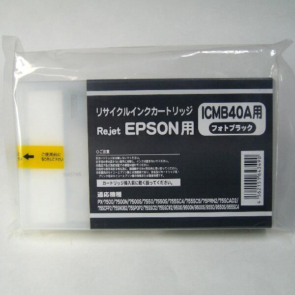 エプソン ICMB40A リ・ジェットインク