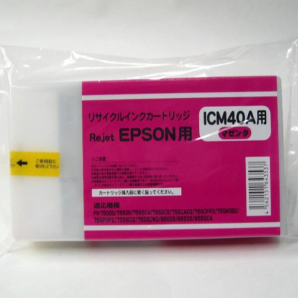 エプソン ICM40A リ・ジェットインク