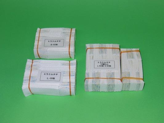 インクジェット ポンジ  巾111.8cm×30m